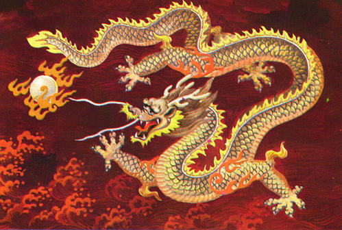 Lung ou dragon chinois - Comment dessiner un dragon chinois ...